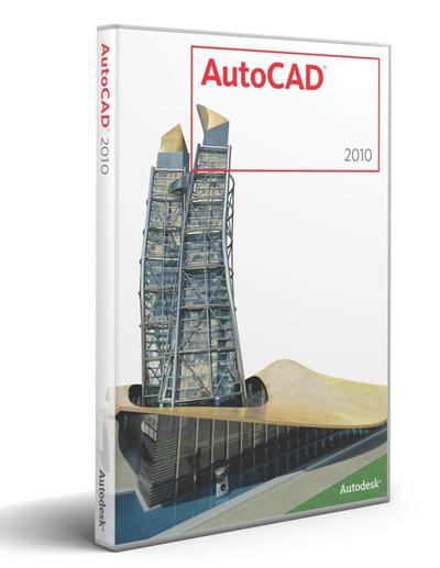 autocad-2010-box