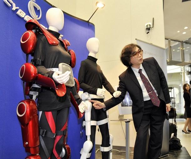 JAPAN-ROBOT